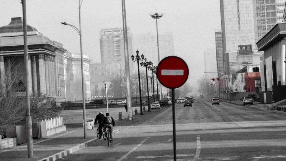 Улан Батор улица