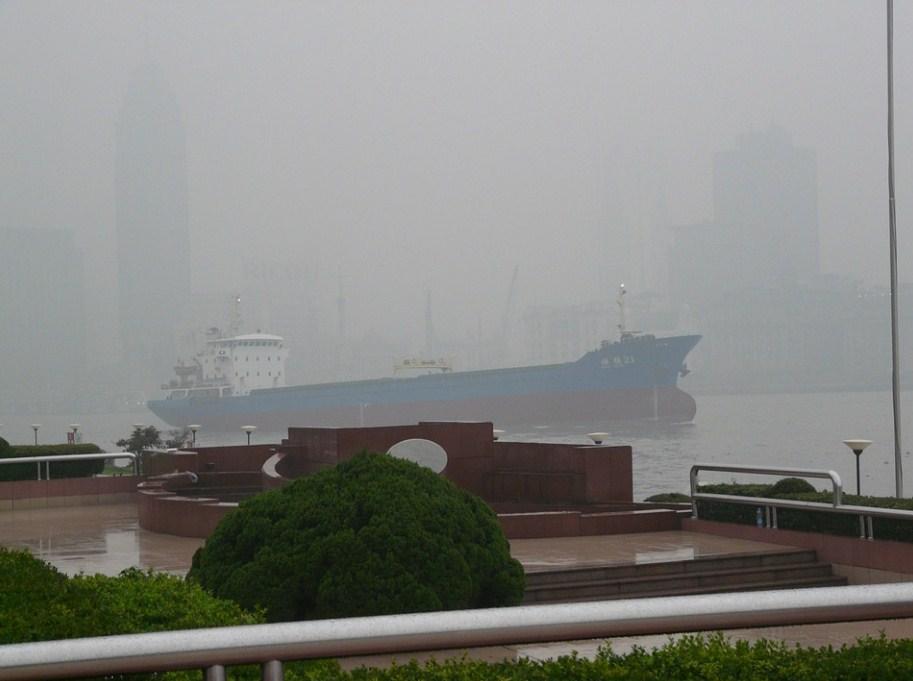 Китай Шанхай загрязнение воздуха