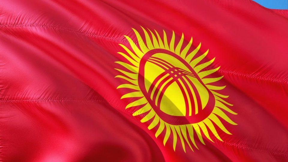 международный флаг кыргызстана